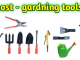 used for gardening tools in hindi